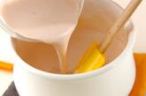 イチゴのパンナコッタの作り方3