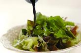 バルサミコドレッシングがけグリーンサラダの作り方1