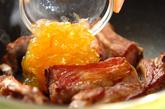 骨付き豚バラ肉のママレード煮の作り方2