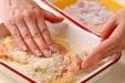 トンカツ・カレーソースの作り方1