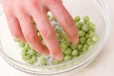 エンドウ豆ご飯の下準備2