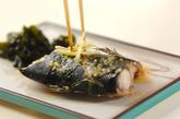 サバのみそ煮の作り方4