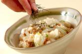 長芋のイカ納豆の作り方2