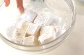 豆腐のレモンバター焼きの作り方2