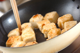 豆腐のレモンバター焼きの作り方3
