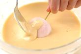 串カツ・もちアイスの作り方1