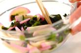 カマボコの甘酢和えの作り方1