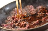 カラフル焼き肉丼の作り方1