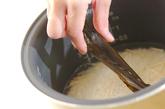 新ショウガの炊き込みご飯の作り方1