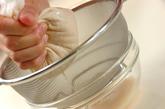 アーモンドミルク豆腐の作り方2