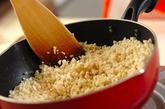 高野豆腐のみそそぼろの作り方2