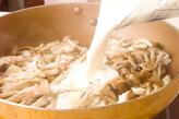 キノコのクリームスパの作り方2