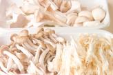 キノコのクリームスパの作り方1