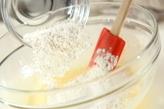 チェリーワインクリームロールの作り方3