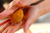 カボチャのまんまるコロッケの作り方2