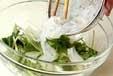 白魚のかき揚げの作り方1