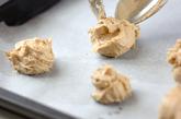 黒糖ドロップクッキーの作り方3