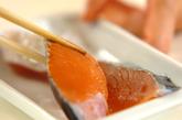 ショウガと鮭の炊き込みご飯の下準備2