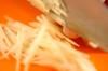 ショウガと鮭の炊き込みご飯のポイント・コツ2