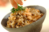 ショウガと鮭の炊き込みご飯の作り方4