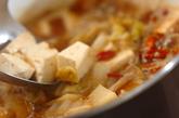 白菜とシジミのみそチゲの作り方2