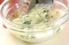サツマイモのミルク煮のポイント・コツ