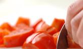 カプリ風サラダの作り方1