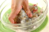 ナスのはさみ揚げの作り方1