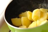 ジャガイモのハーブマヨ和えの作り方2