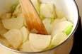 豆腐ヴィシソワーズの作り方1