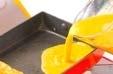 だし巻卵の作り方2