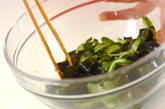 ワカメ酢の作り方1