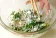 レンコンのかき揚げの作り方1
