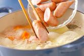 和ポトフ風スープの作り方2