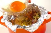 キャベツのココット焼きの作り方3