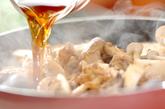 キノコと豚肉の旨味炒めの作り方2