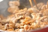 キノコと豚肉の旨味炒めの作り方1