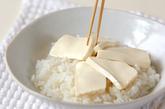 豆腐のスープ丼の作り方2