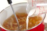 豆腐のスープ丼の作り方1