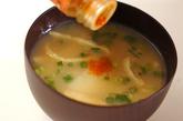 ジャガイモと油揚げのみそ汁の作り方2