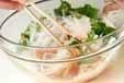 大根とカニカマのサラダの作り方1