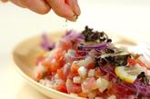 マグロと長芋のタルタルの作り方2