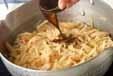 切干し大根の煮物の作り方3
