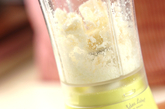 白桃缶のヨーグルトソルベの作り方2