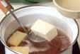 豆腐のあんかけ汁の作り方1
