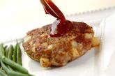 チーズポテト入りハンバーグの作り方4