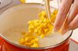豚ロールのオイスター炒めの作り方1
