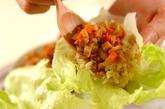 高野豆腐みその玄米レタス包みの作り方3