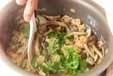 きのこの炊き込みご飯の作り方3