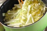 白菜のゴマ油風味和えの作り方1